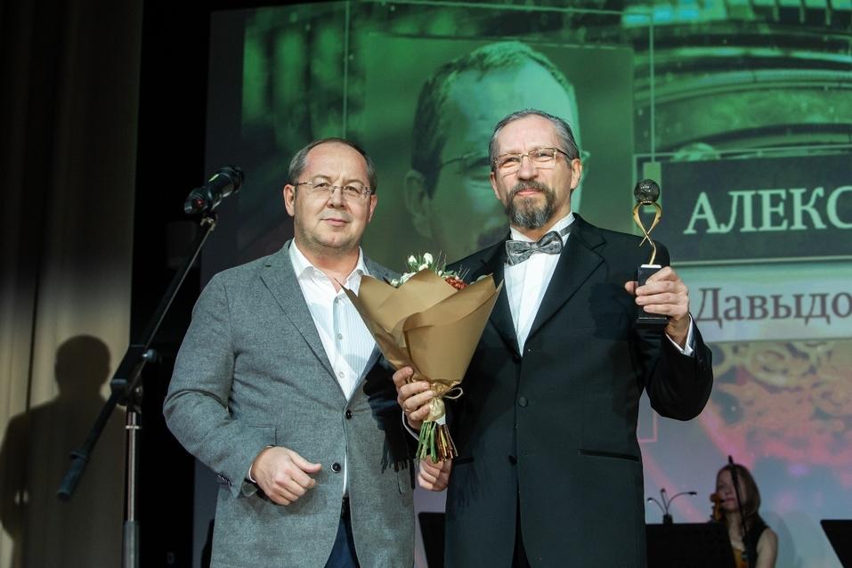 Как награждали «людей эпохи» в Екатеринбурге: главные герои 25-летия 20