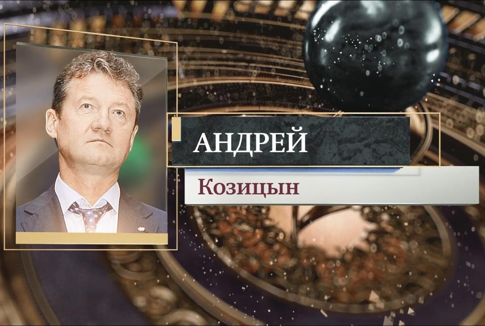 Как награждали «людей эпохи» в Екатеринбурге: главные герои 25-летия 17