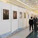 Готовы фотографии премии «Человек года»: как скачать свои фото 2