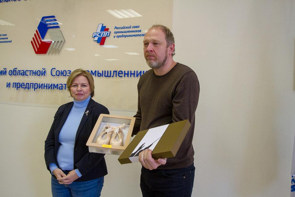 Вручение лотов Дмитрию Рябову