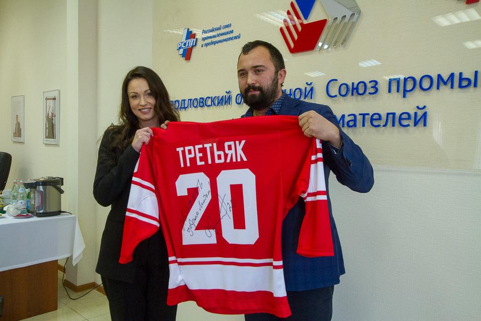 Джерси с автографом Владислава Третьяка
