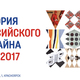 Куда сходить в Красноярске 2–8 декабря 1