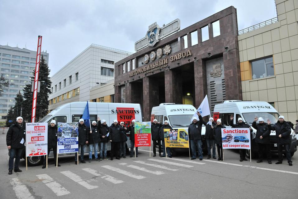 Автопробег против санкций. ГАЗ отправил рабочих в европейское турне 1