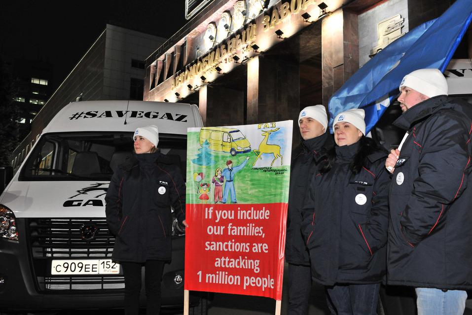 Автопробег против санкций. ГАЗ отправил рабочих в европейское турне 2