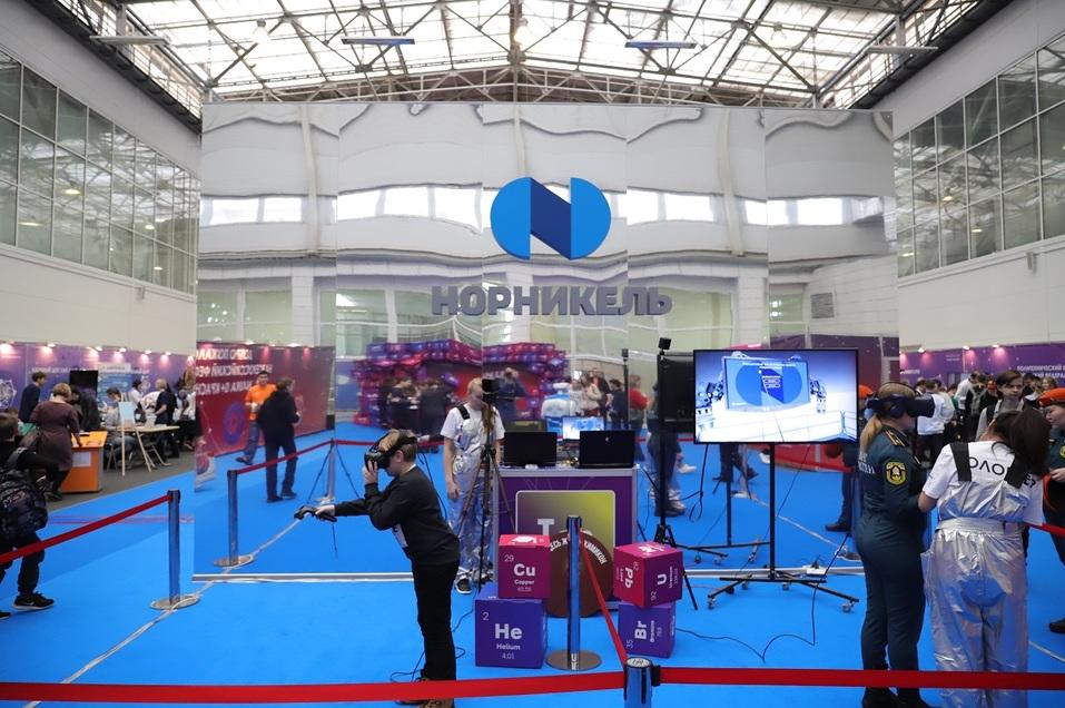 «Время новых первооткрывателей»: в Красноярске прошёл юбилейный фестиваль Nauka 0+ 4