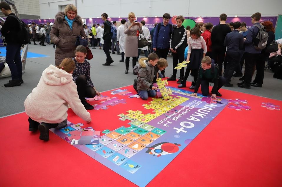«Время новых первооткрывателей»: в Красноярске прошёл юбилейный фестиваль Nauka 0+ 3