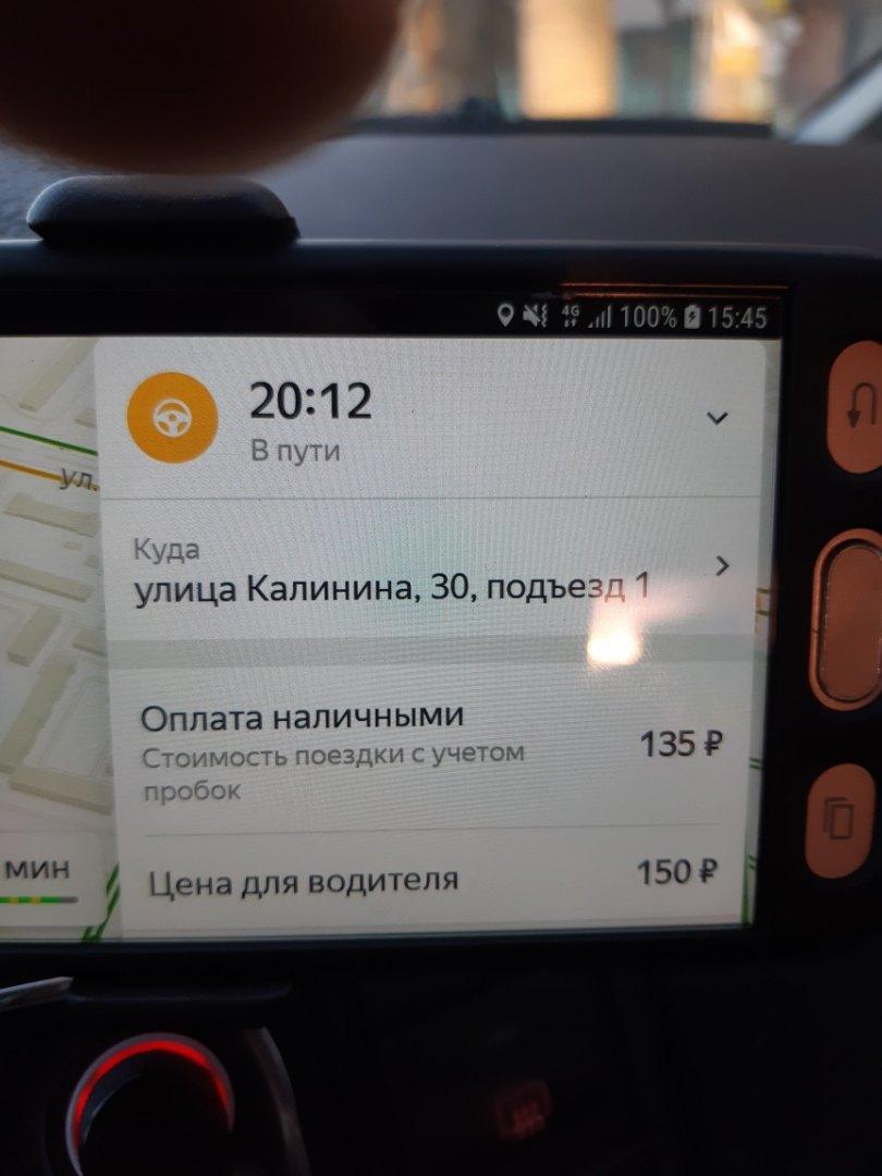 «Семья обречена на голод». В Челябинске 200 таксистов объявили бойкот на три дня 1