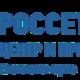 Более 14 тысяч нижегородских школьников приняли участие в уроках электробезопасности  1