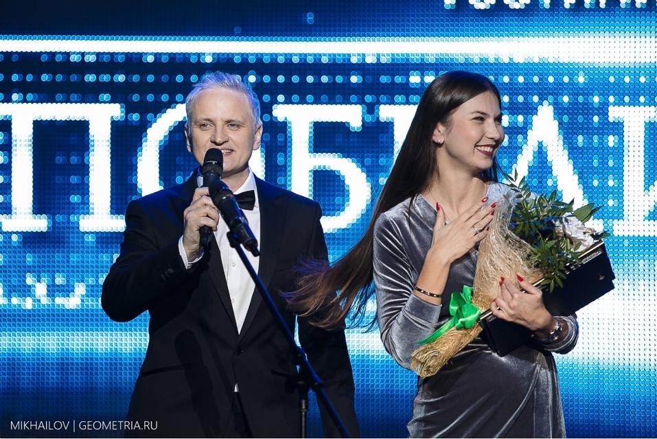 В Свердловской области определят лучшие отели 2019 года 2