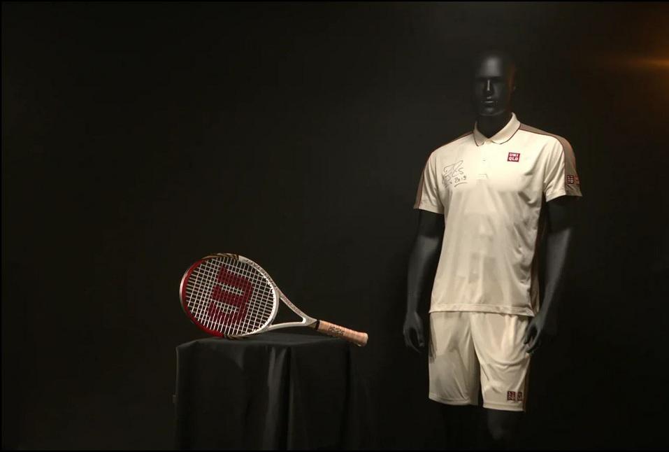 Лот от Алесандра Пумпянского: теннисная ракетка и форма