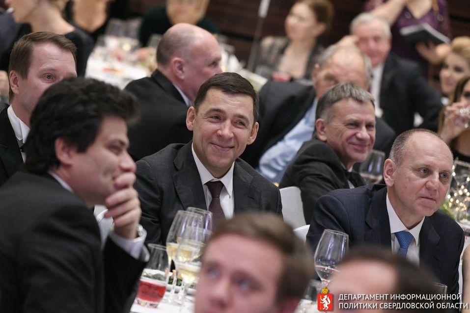 Собрали больше, чем за восемь предыдущих лет. Итоги «Екатерининской ассамблеи-2019» 4