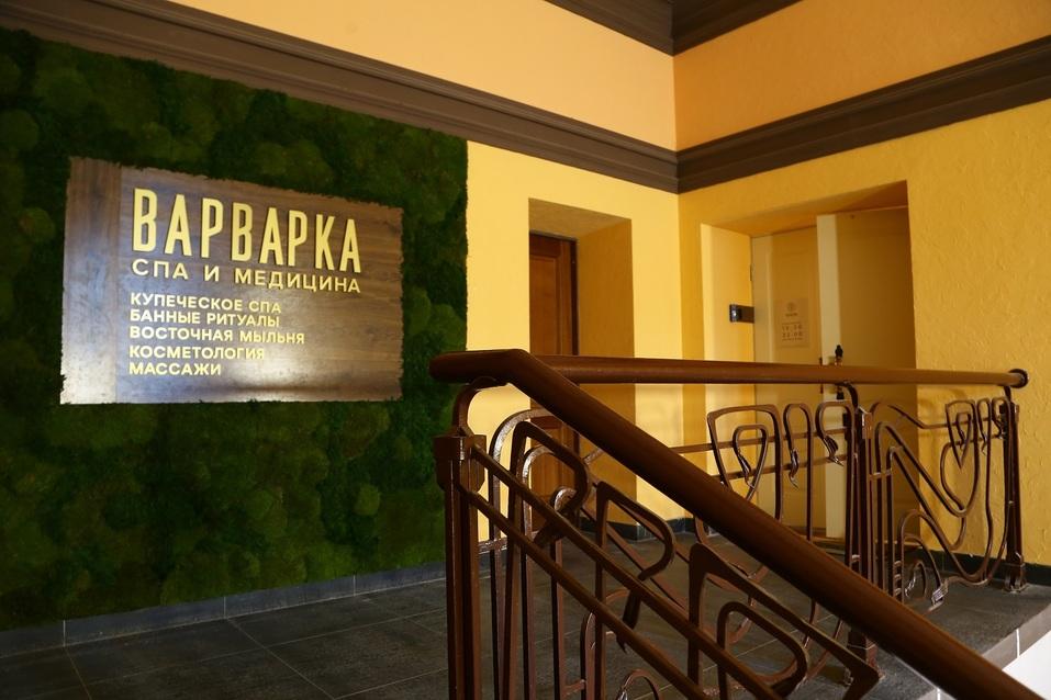 Русское СПА не уступает зарубежному. В Нижнем открылся спа-салон в купеческих традициях 1