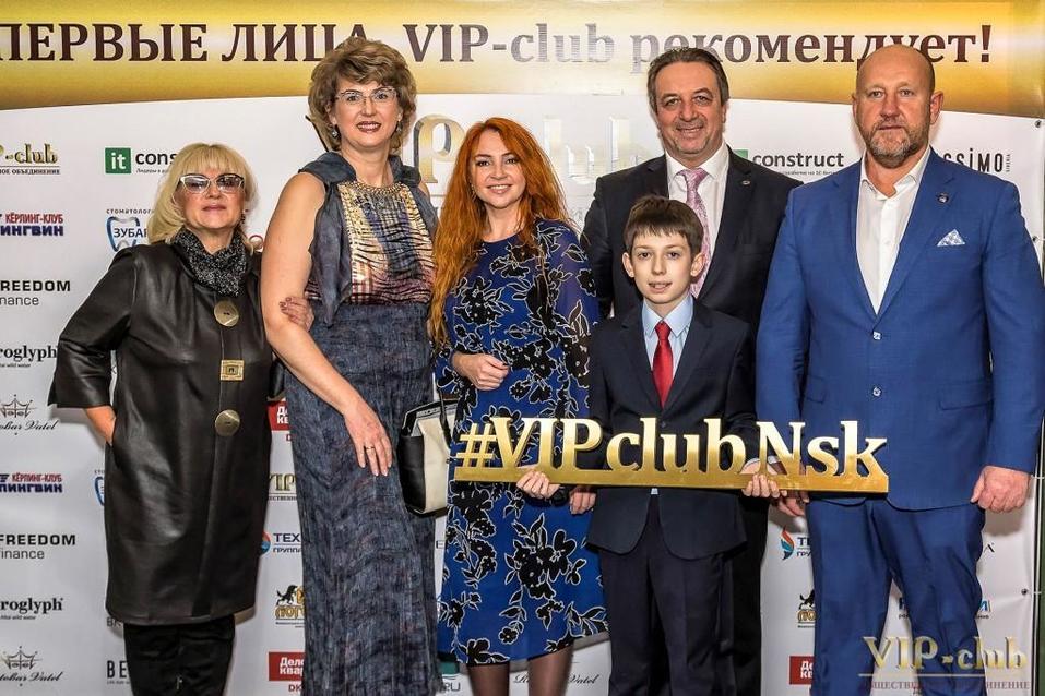 Новое поколение бизнесменов выбирает «VIP-club» 5