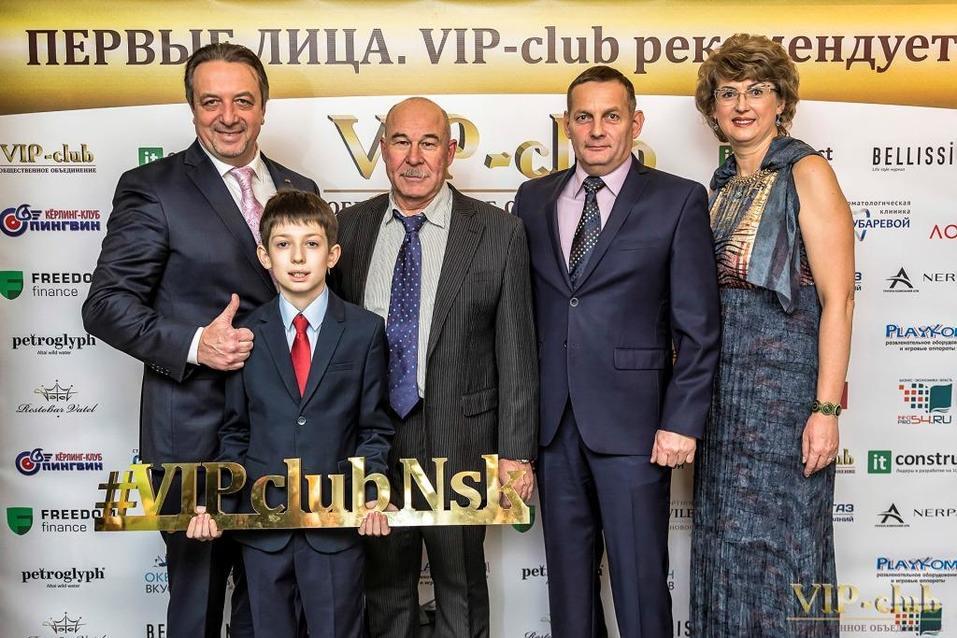 Новое поколение бизнесменов выбирает «VIP-club» 6