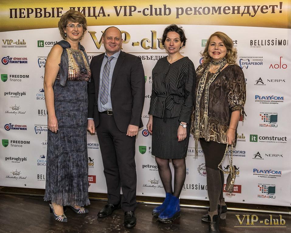 Новое поколение бизнесменов выбирает «VIP-club» 8