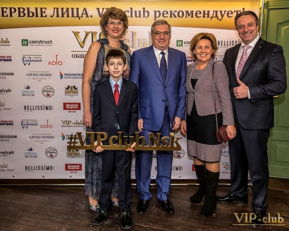 Новое поколение бизнесменов выбирает «VIP-club» 9