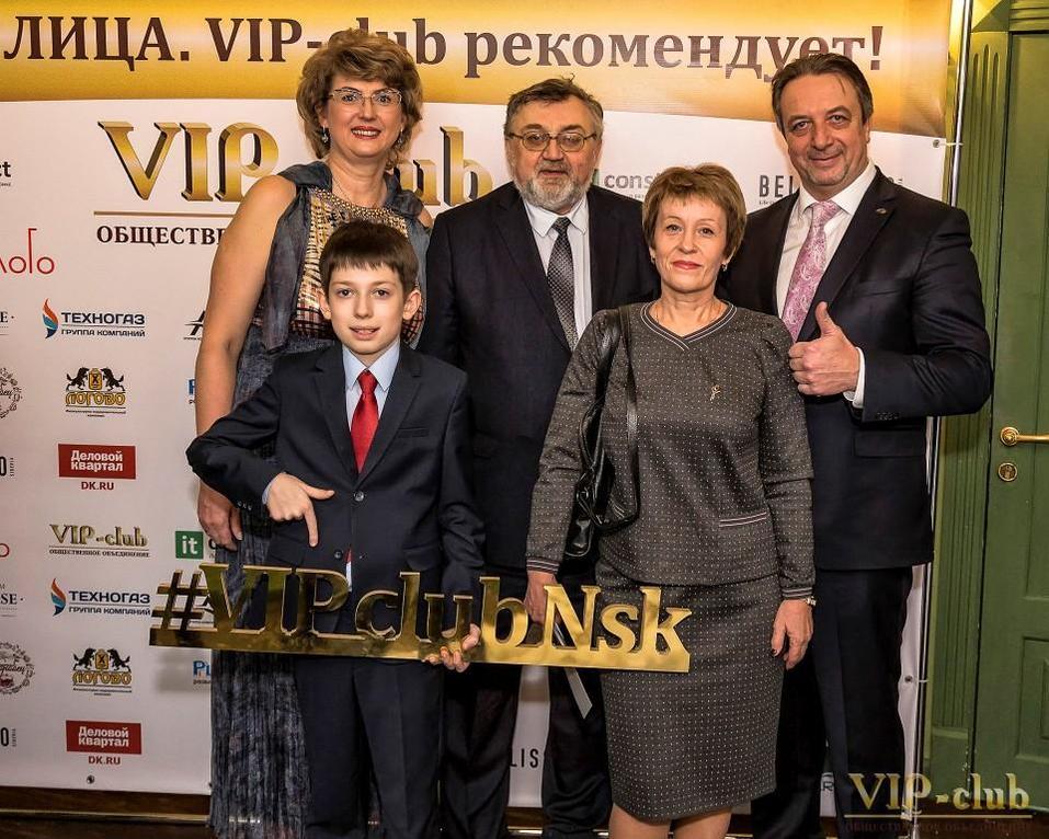 Новое поколение бизнесменов выбирает «VIP-club» 10