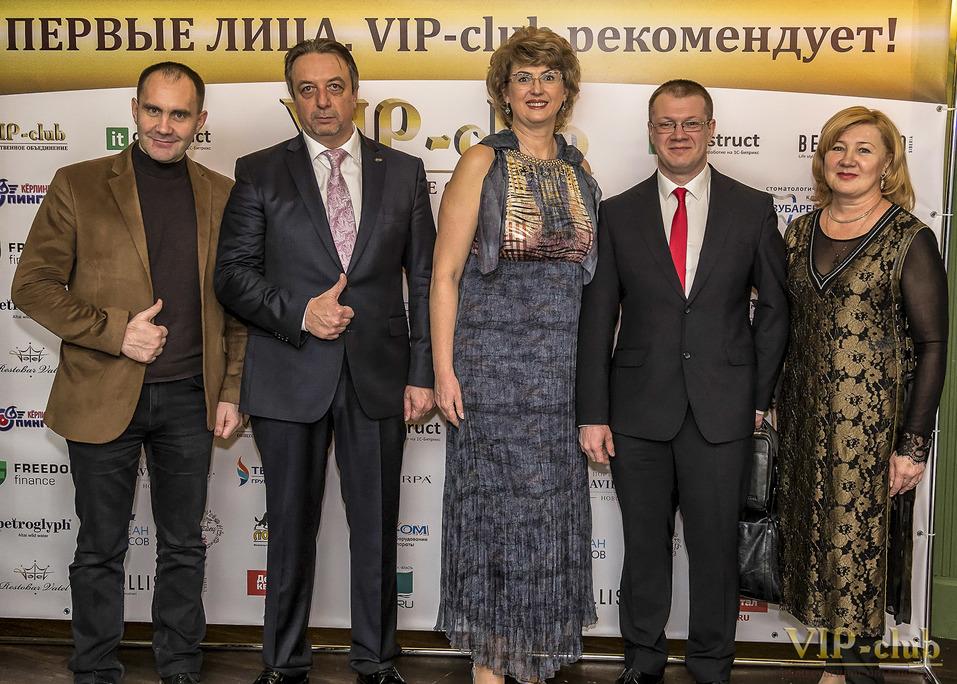 Новое поколение бизнесменов выбирает «VIP-club» 11