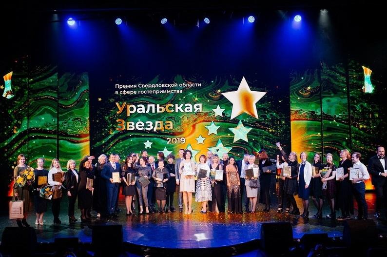 13 лучших отелей Свердловской области / РЕЙТИНГ 1
