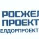 «Уралжелдорпроект» отметил 80 лет: как работает ведущий проектный институт Урала 4