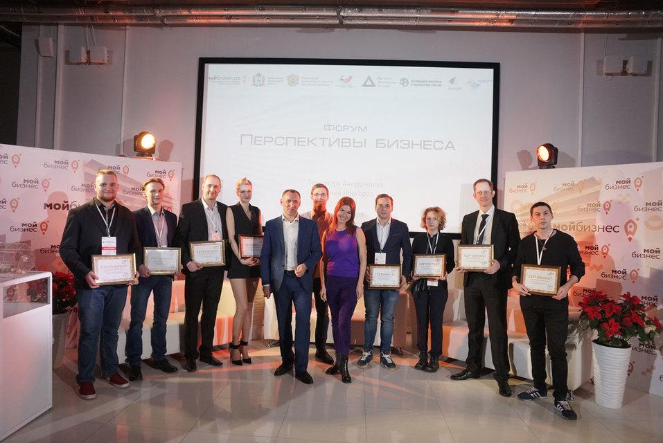 Названы проекты-победители форума «Перспективы бизнеса» 1