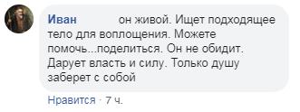 Журналист Рен ТВ Игорь Прокопенко высказался про новости о челябинском метеорите 1
