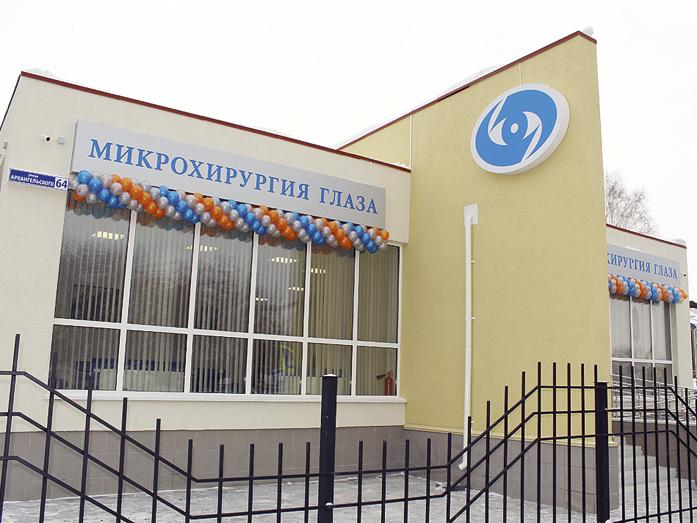 Новые отделения клиники открываются в небольших городах области. Фото предоставлено МНТК