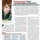 15 лет вместе с ДК: Максим Багаев, «Аверс», «Техномакс» 1