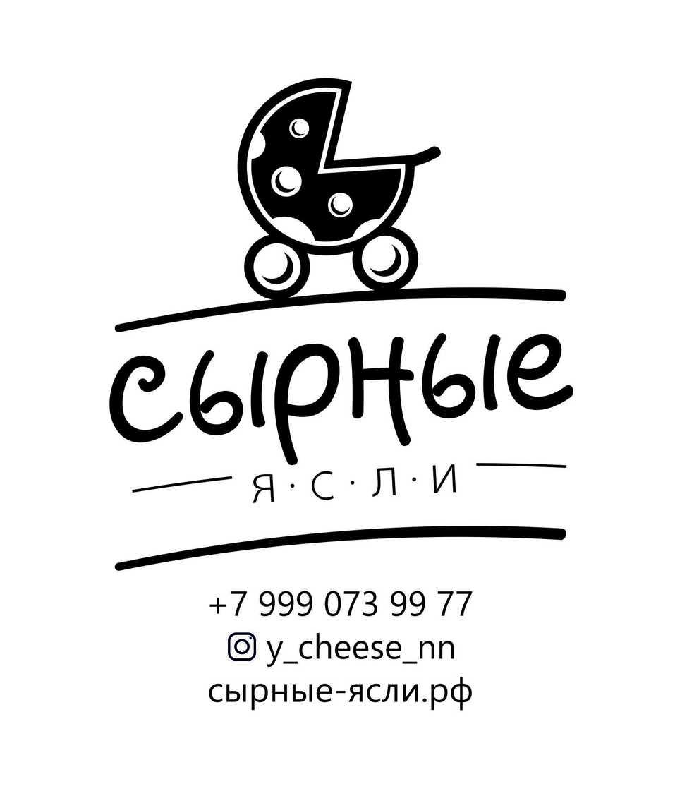 «Мы учим людей европейской культуре потребления». Как в России производят ремесленный сыр 7