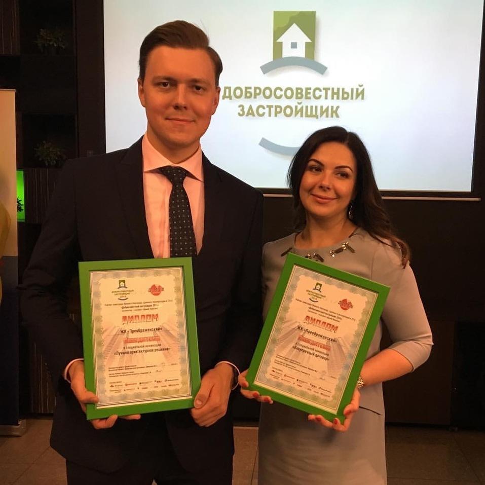 «ННДК — мой выбор». Как создавался строительный бизнес семьи Ивановых 10