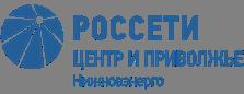 Нижегородскому энергетику объявлена благодарность за спортивные достижения 2