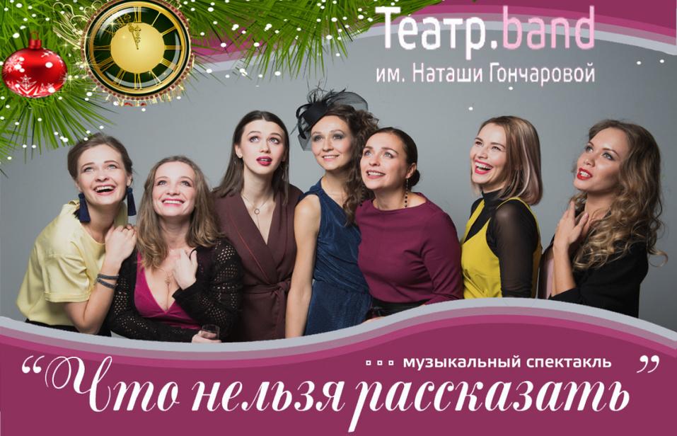 Куда сходить в Красноярске 30 декабря — 5 января 1