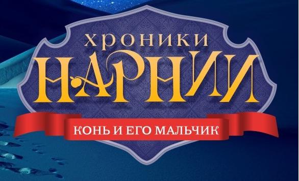 Куда сходить в Красноярске 30 декабря — 5 января 6