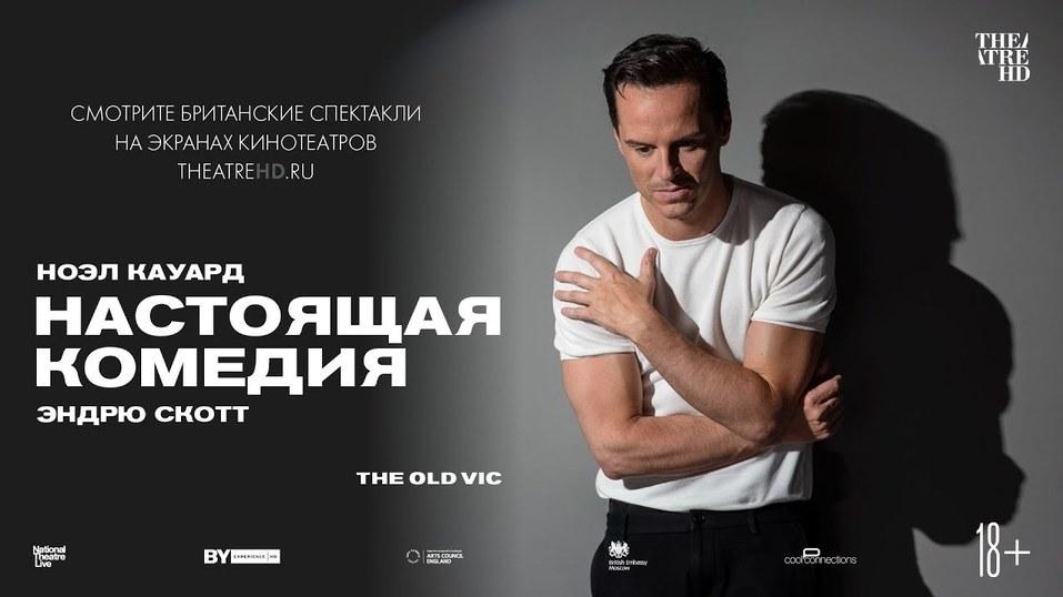 Куда сходить в Красноярске 30 декабря — 5 января 7