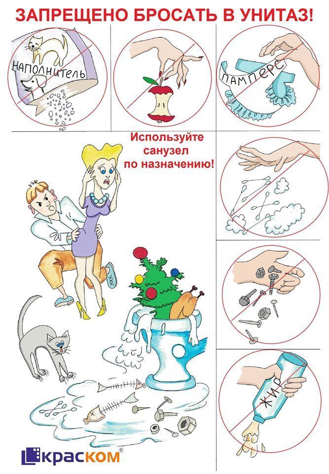 Ждём пиковое потребление: в «КрасКоме» рассказали об особенностях работы в новогоднюю ночь 1