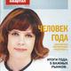15 лет вместе с ДК: Маргарита Филиппова, САО «Надежда» 1