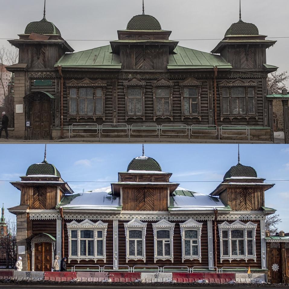 В Челябинске продают особняк, на ремонт которого собирал деньги Илья Варламов 1