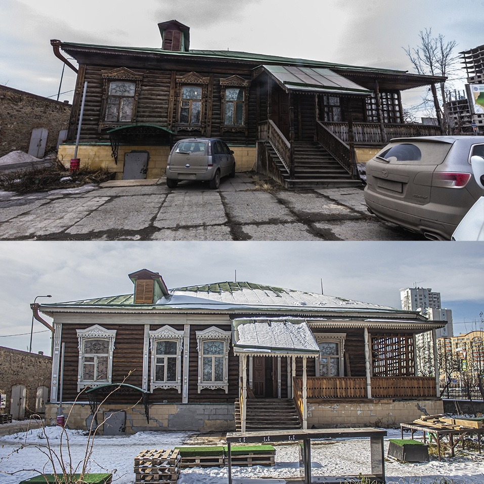 В Челябинске продают особняк, на ремонт которого собирал деньги Илья Варламов 2