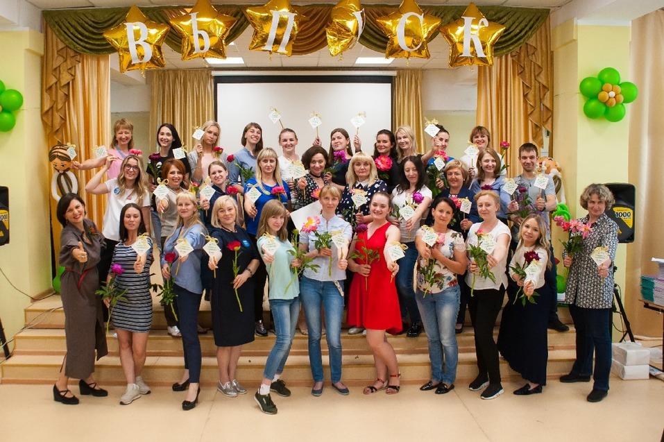 В Красноярске состоится форум «108 родителей» 3