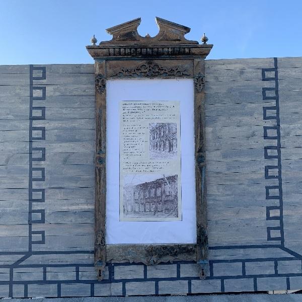 Красноярцы смогут сделать селфи в Историческом квартале на фоне наличников начала ХХ века 1