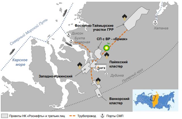 Игорь Сечин инвестирует 2 трлн в развитие проекта «Восток Ойл» в Красноярском крае   1