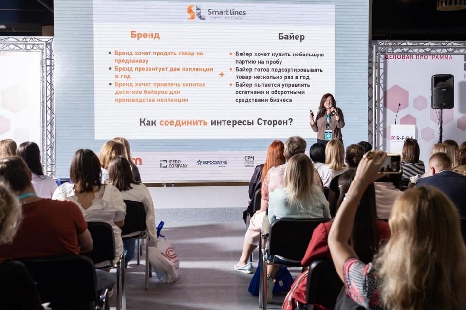 Выставка CPM MOSCOW: весна 2020     5