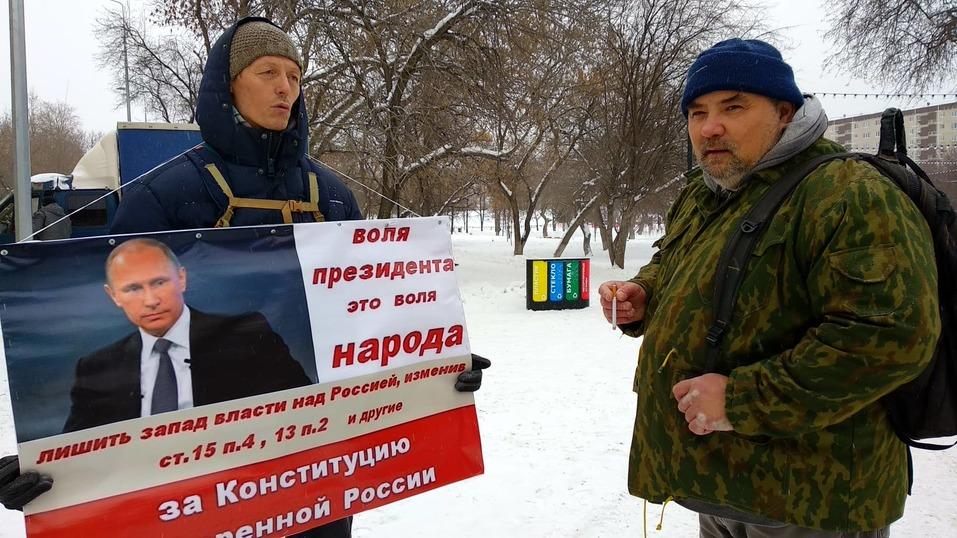 Лозунги против изменения Конституции
