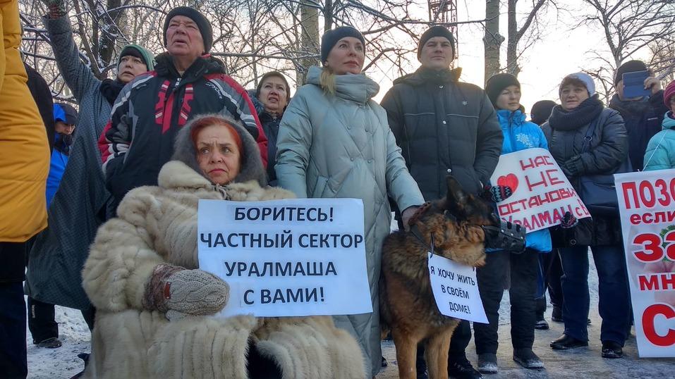Поддержать жителей Юго-запада пришли жители Уралмаша