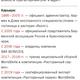 Андрей Стельмах: «Бар — это не алкоголь, это культура» 1