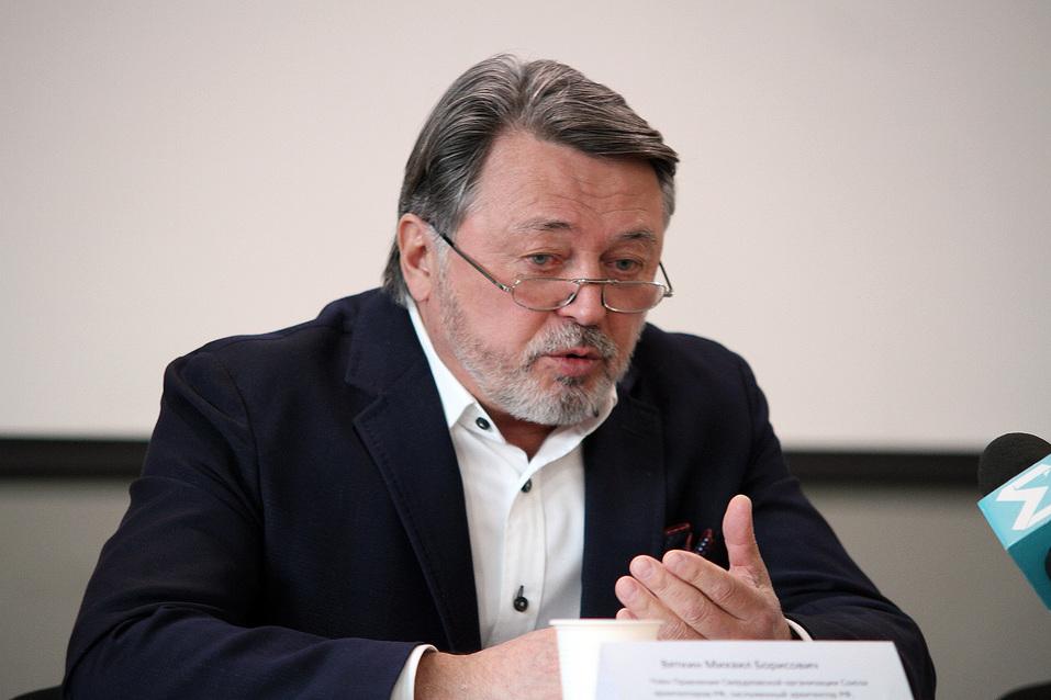 Михаил Вяткин