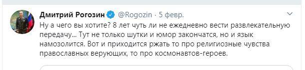 «Отваливаются ступени». Иван Ургант посмеялся над трамваями из Усть-Катава  1