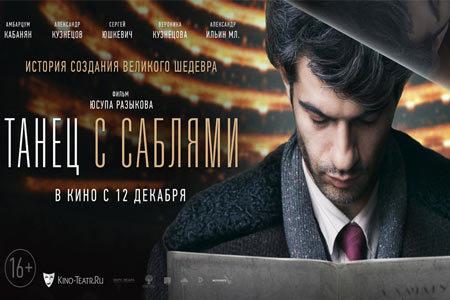 Куда сходить в Красноярске 10-16 февраля 1