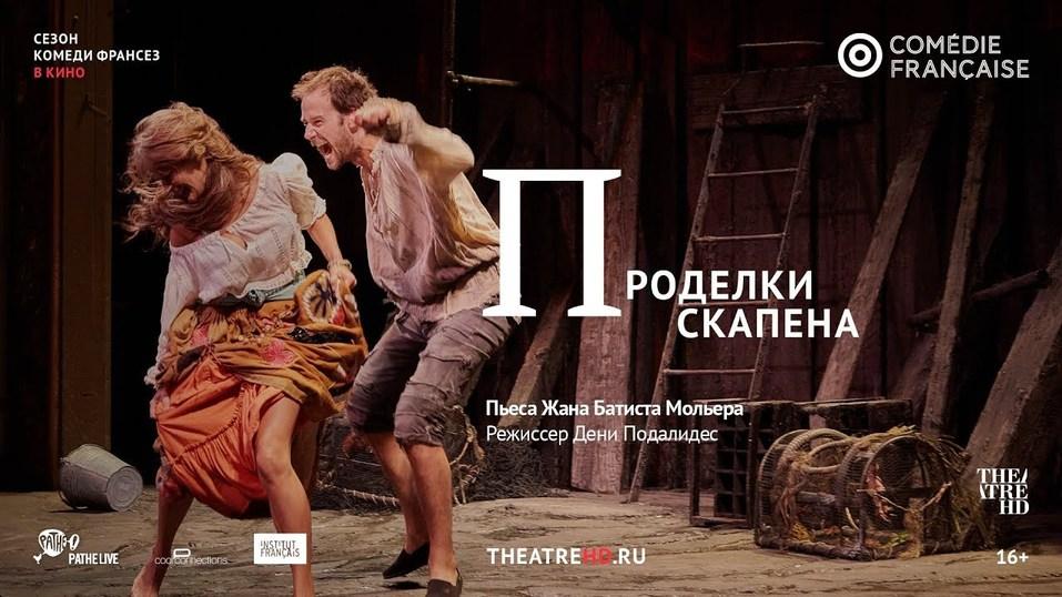 Куда сходить в Красноярске 10-16 февраля 7