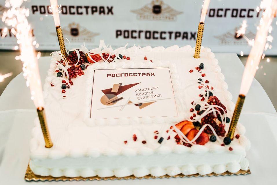 «Росгосстрах» открывает новые офисы в Челябинске 5